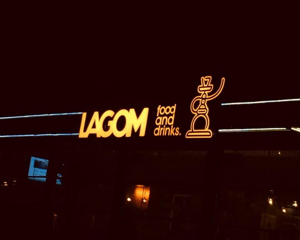 Lagom Shisha Lounge Nargile Kafe